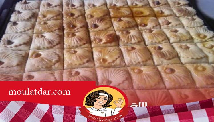 بقلاوة recipe step 10 photo